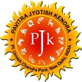 Business Directory & Companies Listings Pavitra Jyotish Kendra in New Delhi DL