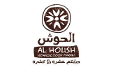 AL Housh Restaurant